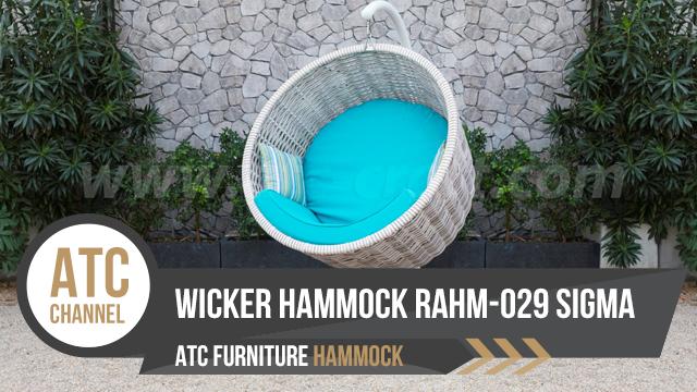 Rattan wicker hammock hanging chair RAHM-024-SIGMA 2018